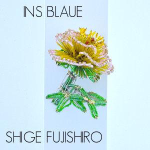 INS BLAUE  | Shige FujishiroHannover | DE – 2018